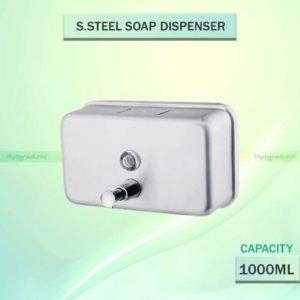 Stainless Steel Dispenser Horizontal 2021   1000ml OSSOM®
