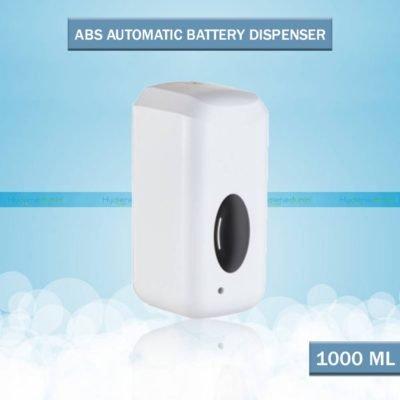 Mechanical Liquid Dispenser 1000ml, ABS, Battery Operated